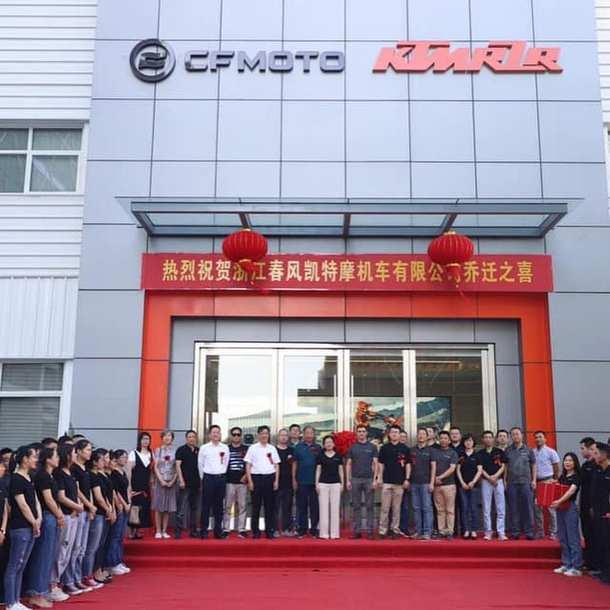 nova CFMOTO KTM fabrika 2